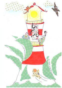 Visuel du spectacle Le Phare Felu
